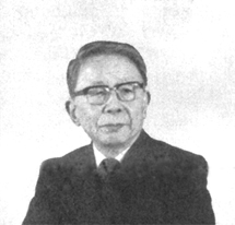 Kotani around 1990
